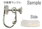 シリコンカバー(ネジ式イヤリング用・526) / 40pcs(大袋)
