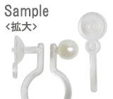 樹脂ノンホールピアス(片穴6〜10mm用芯立・カン・3mmパール付/560) / WH / 1ペア