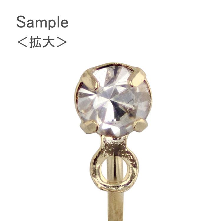 クリップピアス(3mm石カン付) / G5 / 1ペア