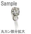 樹脂ノンホールピアス(2.5mm石・カン付) / G5 / 1ペア