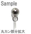 樹脂ノンホールピアス(2mm丸玉・カン付) / G5 / 10ペア(大袋)