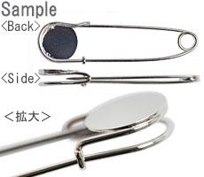 カブトブローチ(カン無し・貼付部15mm)/ G5 / 約60mm / 1pc