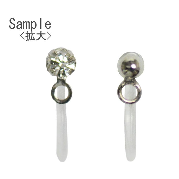 樹脂ノンホールピアス(2.5mm丸玉・カン付/2.5mm石・カン付) / G5 / 1ペア