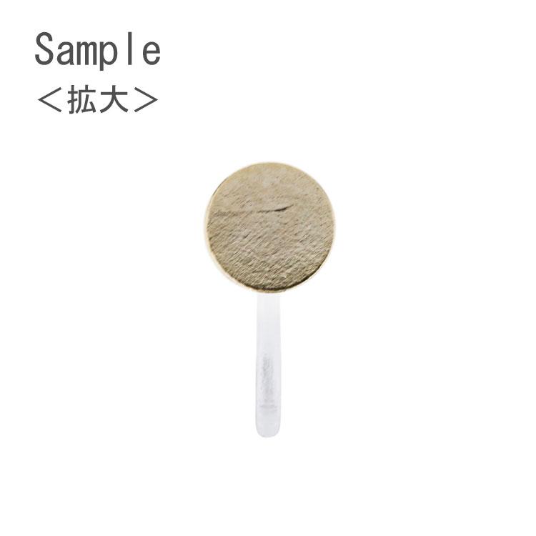 樹脂ノンホールピアス(6mm平皿) / R / 1ペア