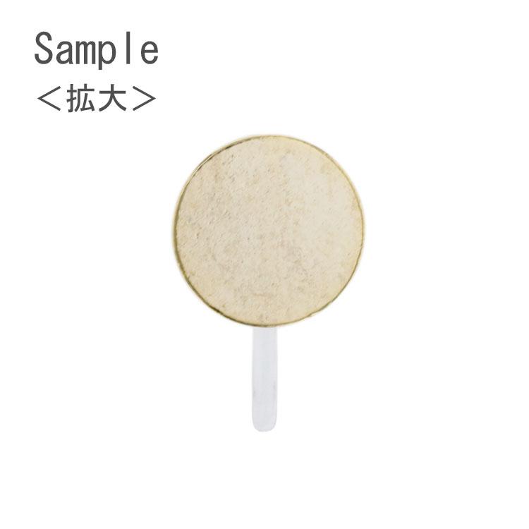 樹脂ノンホールピアス(8mm平皿) / G5 / 1ペア