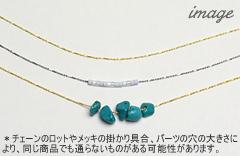 チェーン(471) / ロジウム / 100cm