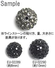 ラインストーンボール (片穴・2289) / CR / 約8mm