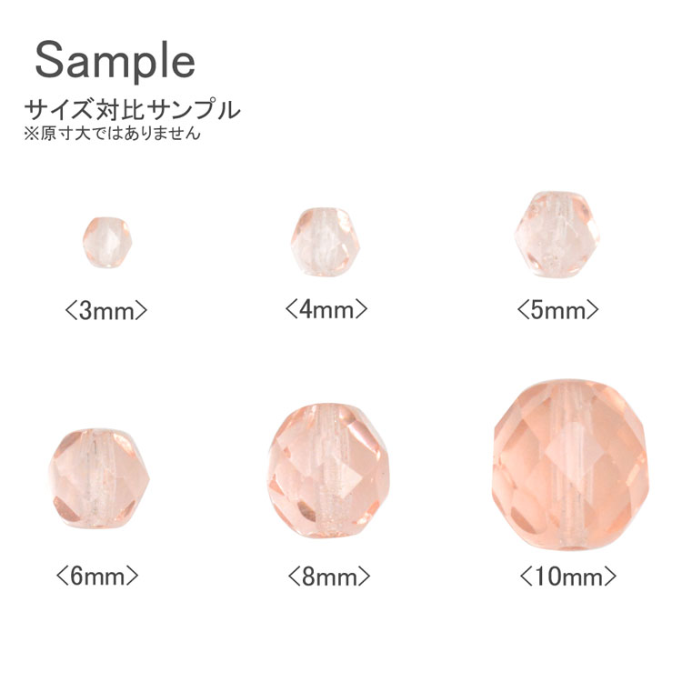 ファイアポリッシュ / オパールピンク / 3mm / 100pcs