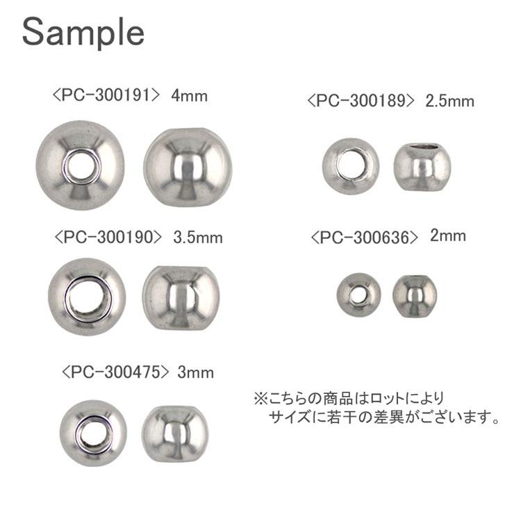 メタルビーズ / G5 / 2.5mm / 50pcs