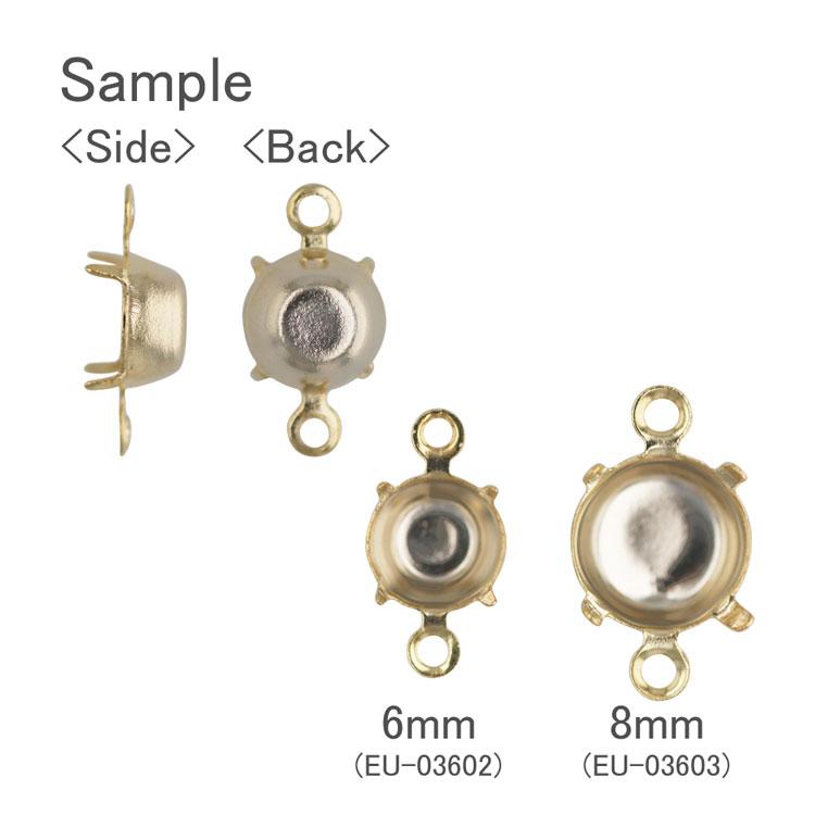 石座・両カン付(つなぎ #1088) / G5 / 約8mm用 / 2pcs