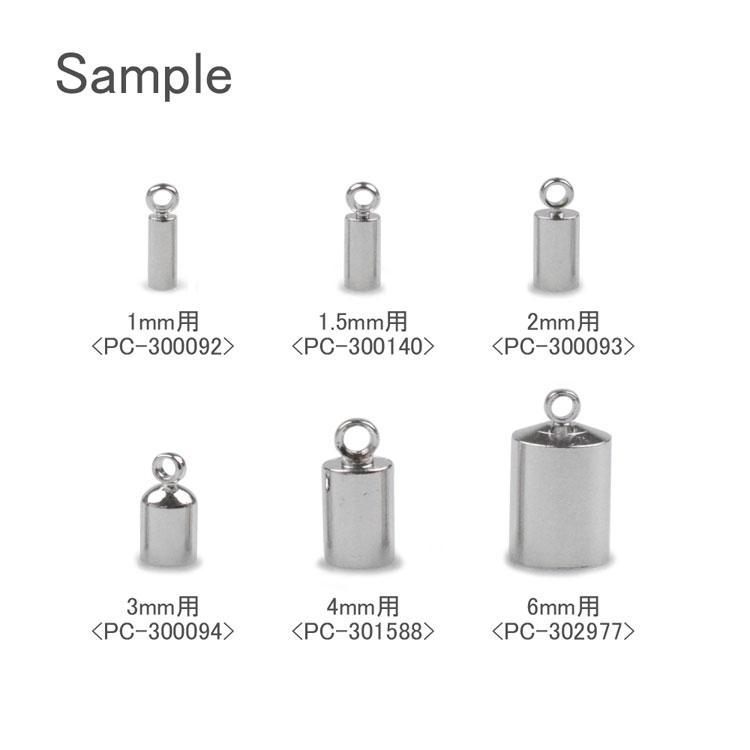 カツラ / 3mm用 / SN