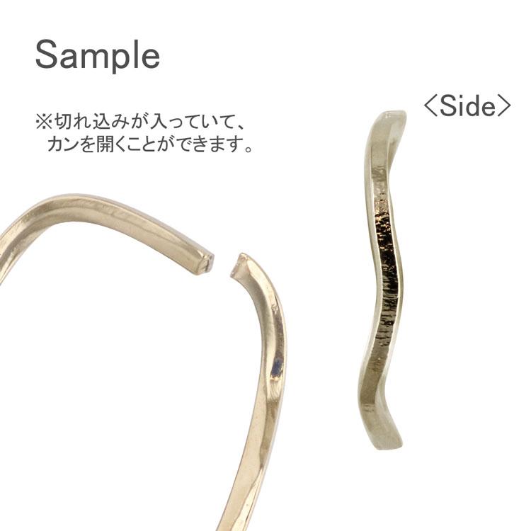 つなぎカン(スクエア変形フープ 3135) / G5 / 約18×15mm