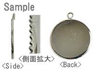 カン付きミール皿(ラウンド・2517) / G5