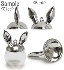 ガラスドーム15mm用キャップ・うさぎ耳(3262) / R