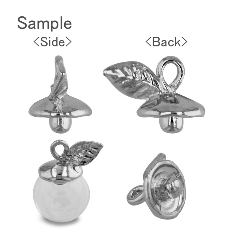 ガラスドーム用キャップ 穴径3〜5.5mm用・木の葉(3542) / R