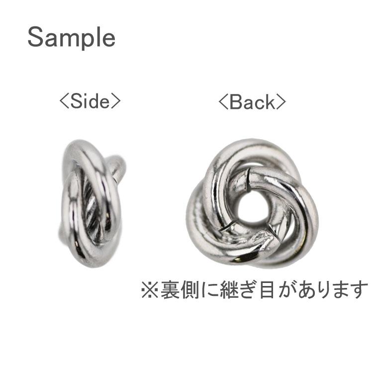 メタルパーツ / ノット(丸線/1881) / R / 約11mm