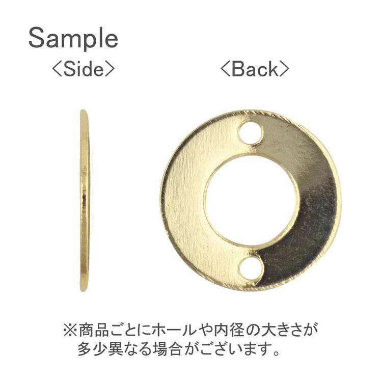 メタルフープ 上下穴(ラウンド/2427) / R / 外径約12mm