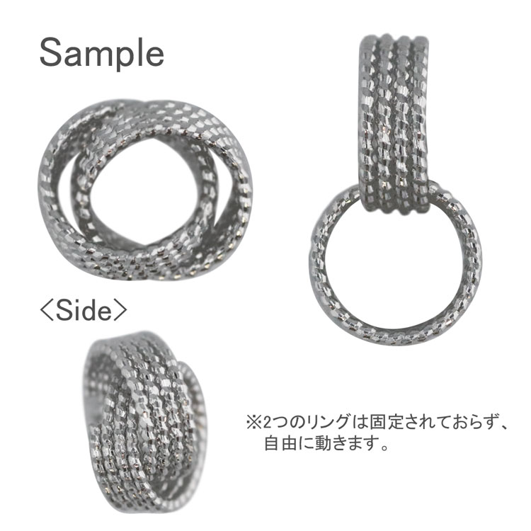 メタルパーツ / 連結リング(2752) / G5
