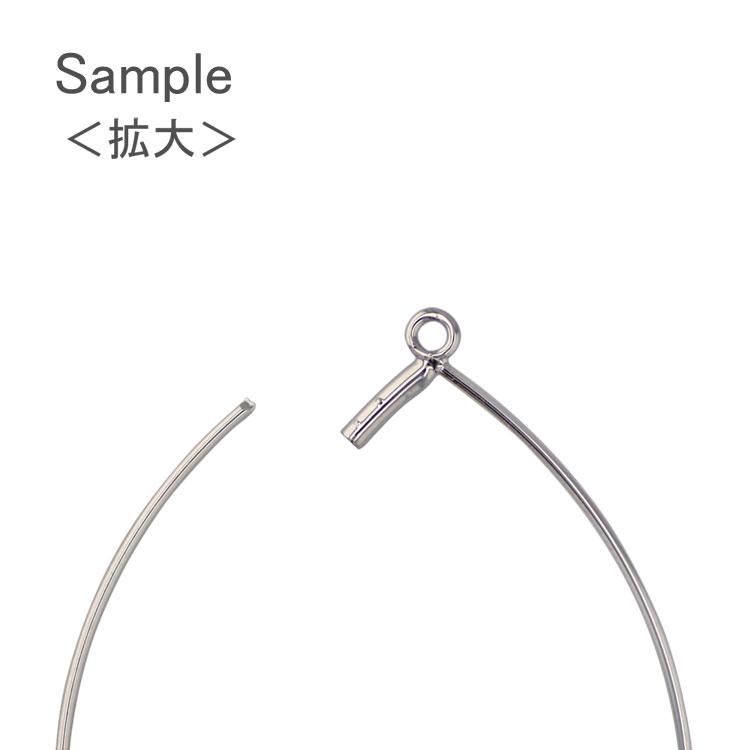メタルパーツ / ワイヤーフープ シズク(2764)/ R / 20pcs(大袋)
