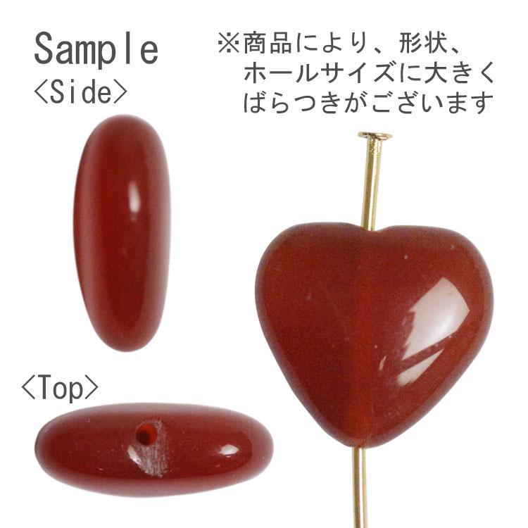 天然石 / ハート / ブルーサンド(模造) / 約12×12mm