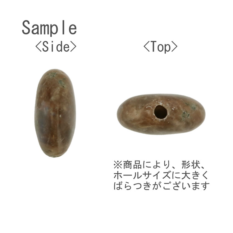 天然石 / コイン / スモーキークオーツ / 約10mm