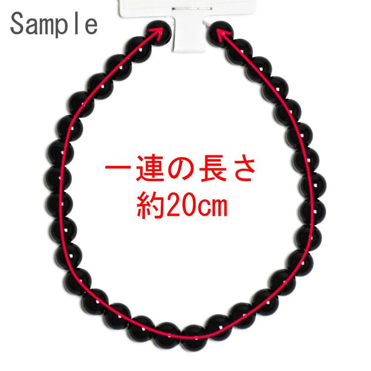 天然石 / サザレ / シトリン(シトリントパーズ563) / 連もの20cm