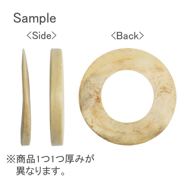 ココパーツ(フープ・721) / ブラウン / 約30mm