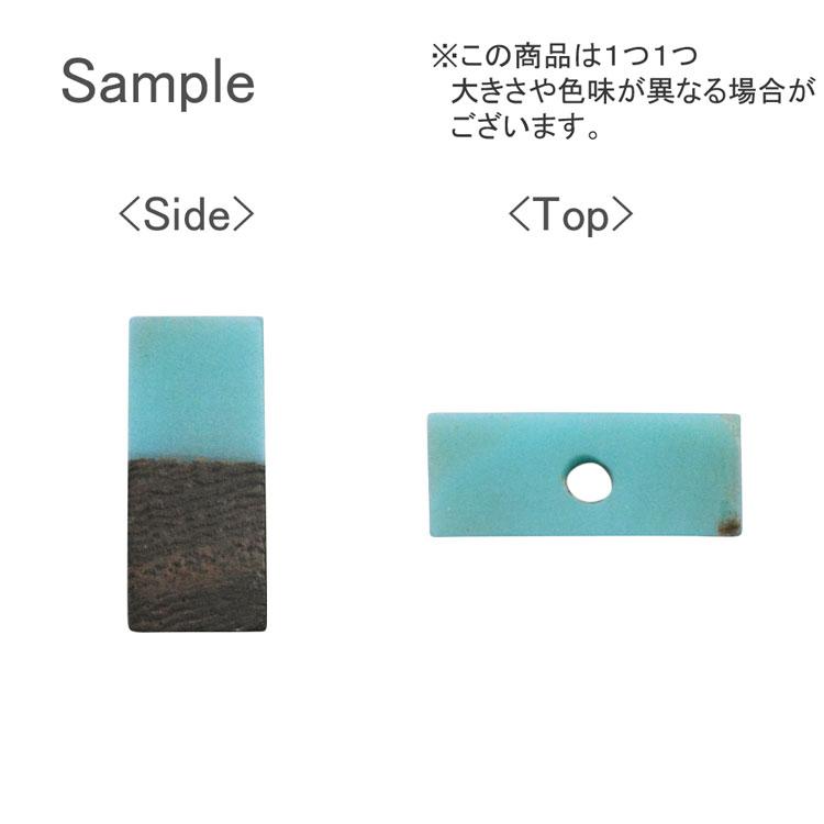 ウッド&アクリルビーズ / 平四角(1283)/ 02 / 約14mm