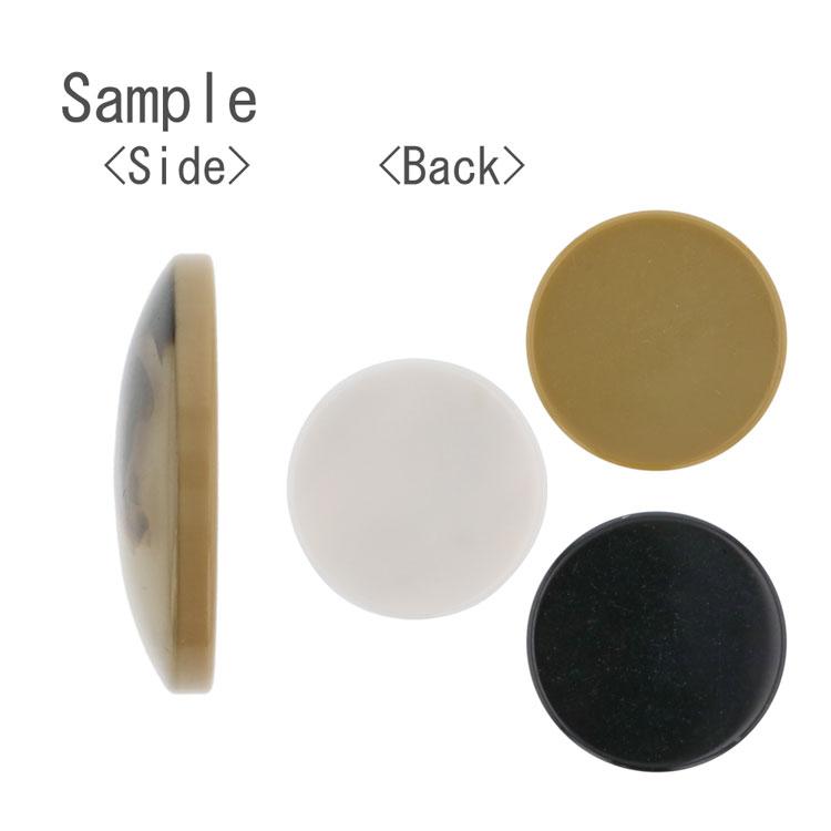 プラスチックパーツ / アクリル 平半丸(2528) / BE / 約20mm