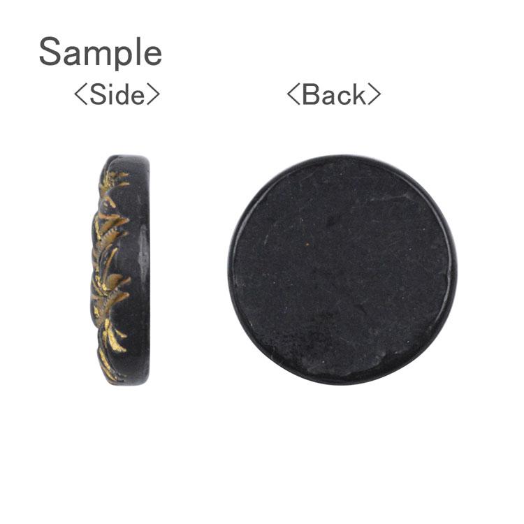 プラスチックパーツ / アクリル アンティークボタン風パーツ(貼付用・646)/ BK / 約18mm