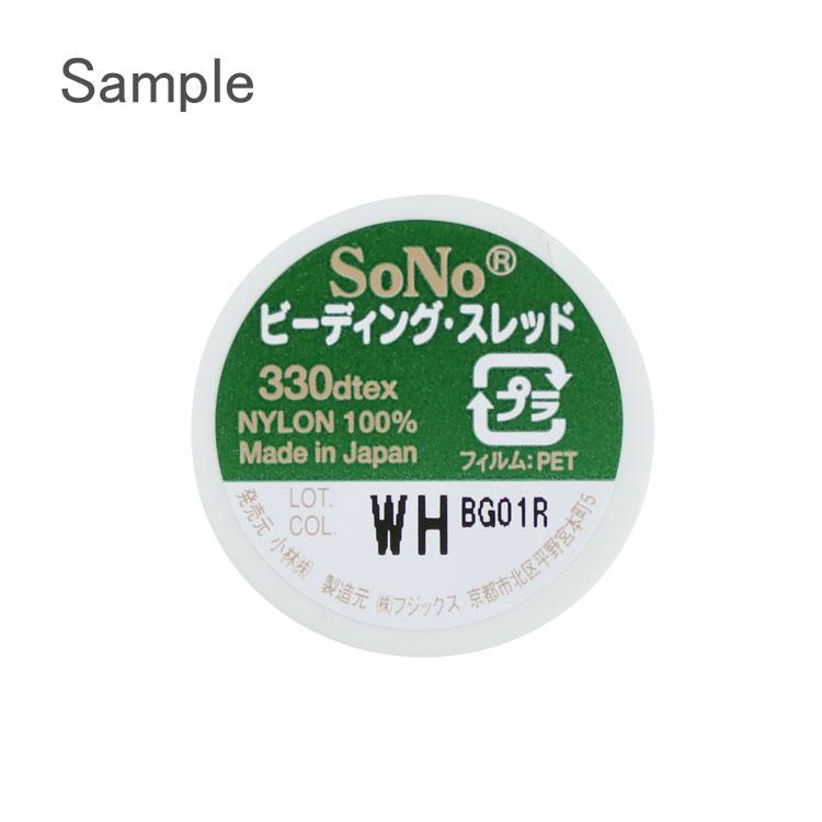 ビーズ糸 / SONO・ビーズスレッド / ホワイト