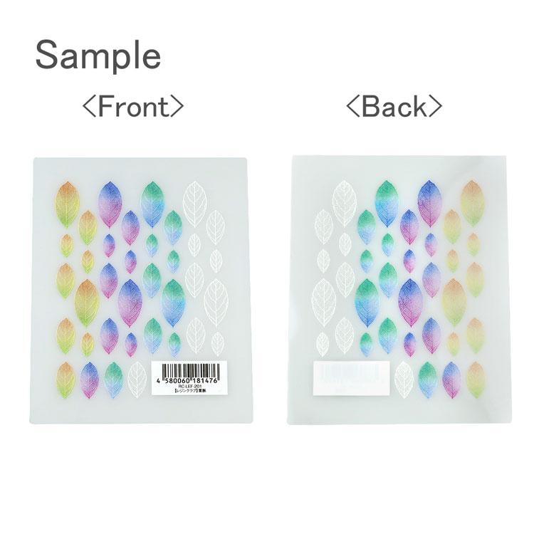 レジン用シール / 葉脈(両面印刷タイプ RC-LEF-201)