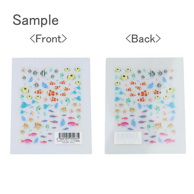 レジン用シール / 熱帯魚(両面印刷タイプ RC-NTG-101)