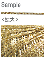 レース糸 / ラメ・ゴールド / 20g玉巻