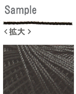 レース糸 / 金票#40 / 単色・黒(#901) / 10g玉巻