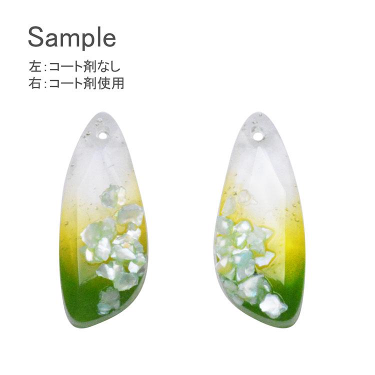 レジン用コート剤 宝石の雫 / グロス