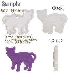 シリコンレジン型 / ネコ(545)