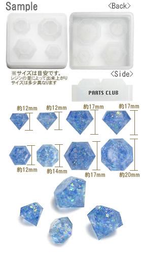 シリコンレジン型 / 結晶型6面・8面(599)