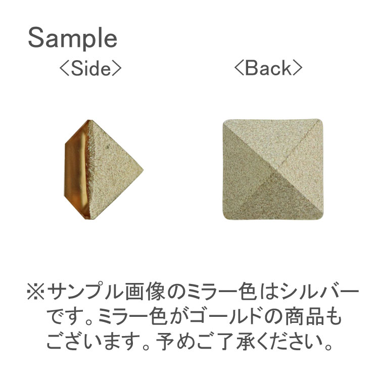 スワロフスキー・クリスタル#4428 ブラックダイヤモンド 3mm