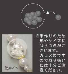 ガラスドーム(830)/ 約18mm(通し穴の直径 約2mm・約4mm) / CR