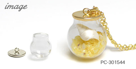 ガラスドーム(1544)/ つぼ型 約20mm(大穴)皿カン付セット/ CR・G5