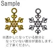 メタルパーツ・雪の結晶(2264)/ G5