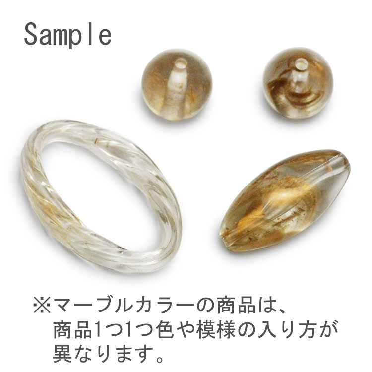 プラスチックパーツ / アクリル 丸玉(605) / クリアゴールドマーブル(J15) / 12mm