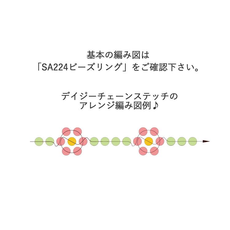 ONLINE材料セット / ビーズリング / girlish ゴールド(2021-009)