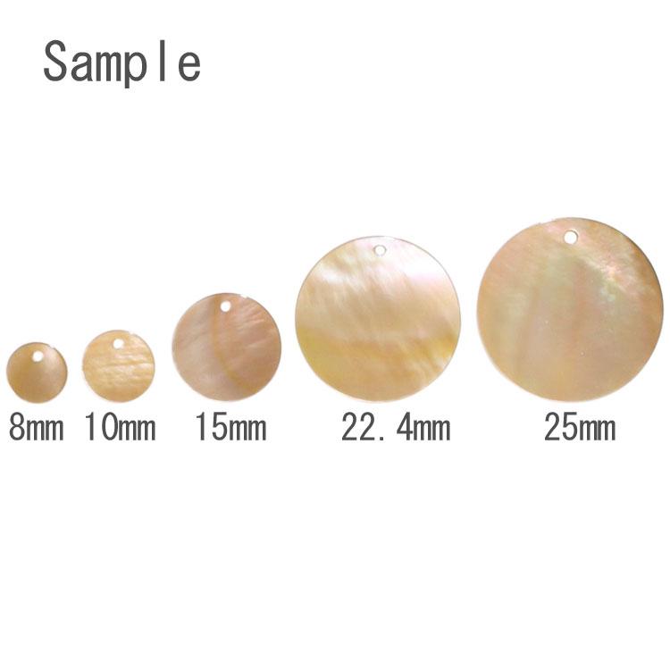 シェルプレート / ラウンド(1ホール)/ WH / 約22.4mm