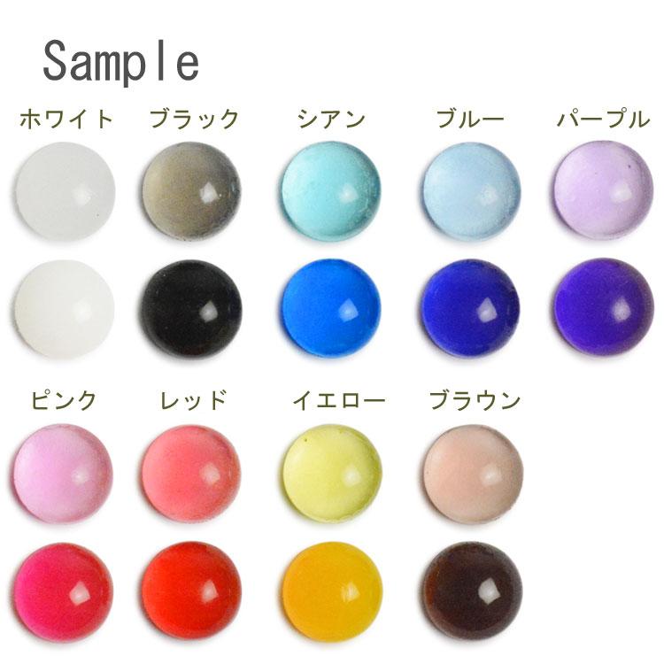 UVレジン用着色剤 宝石の雫 / ピンク