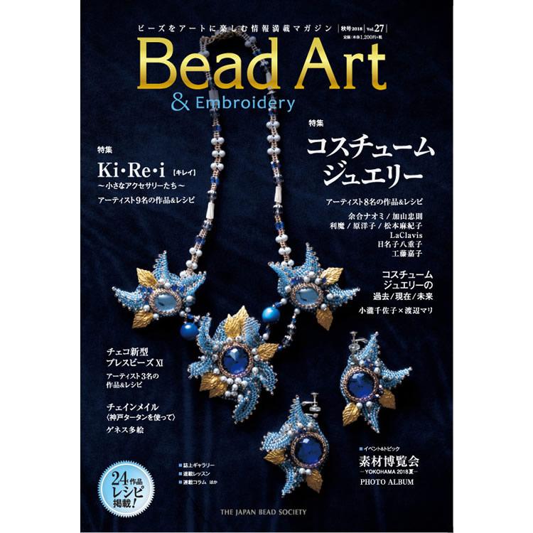 マガジン / Bead Art Vol.27