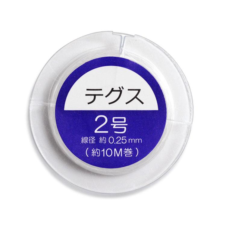 テグス / クリア / 2号 / 約10m