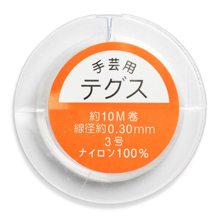 テグス / クリア / 3号 / 約10m