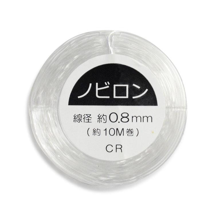ノビロン / クリア / 約0.8mm / 約10m